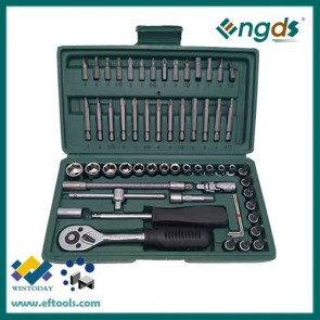 59pcs Combination socket set bits set wrench set